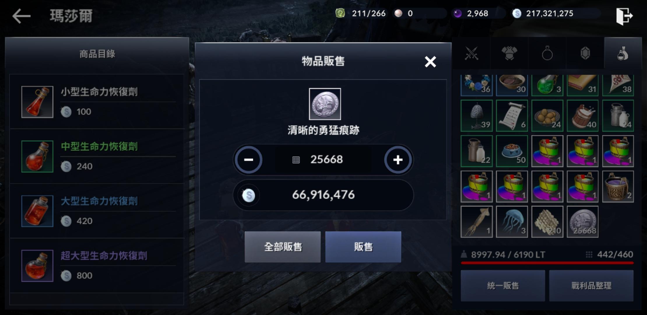 Screenshot_20190718-164909_ MOBILE